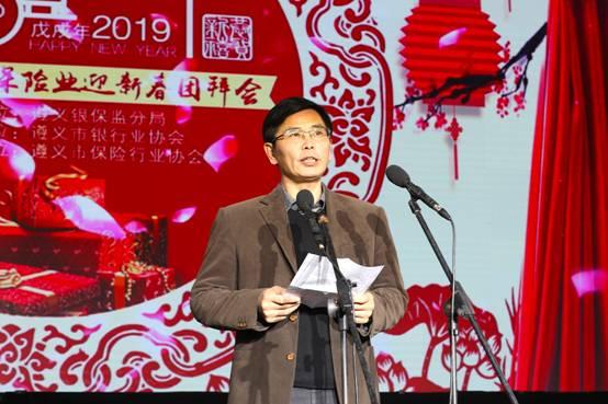 乐虎国际vip银行保险业2019年新春团拜会圆满举行