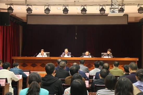 李华涛局长出席遵义银保监分局主要负责人职务任