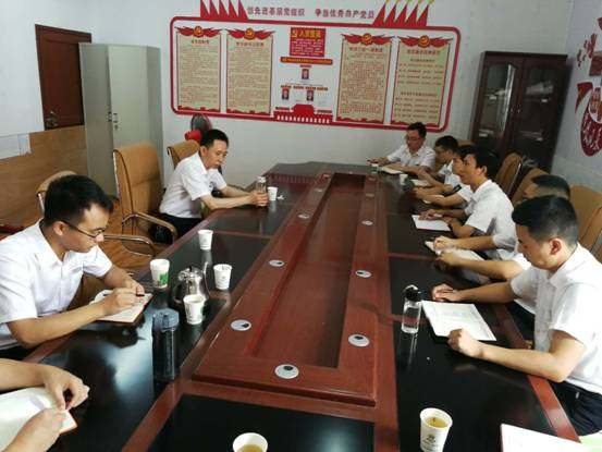 7月5日,在三桥召开党员、团员职工会议