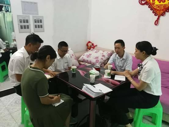 7月6日,在河口支行召开职工会议